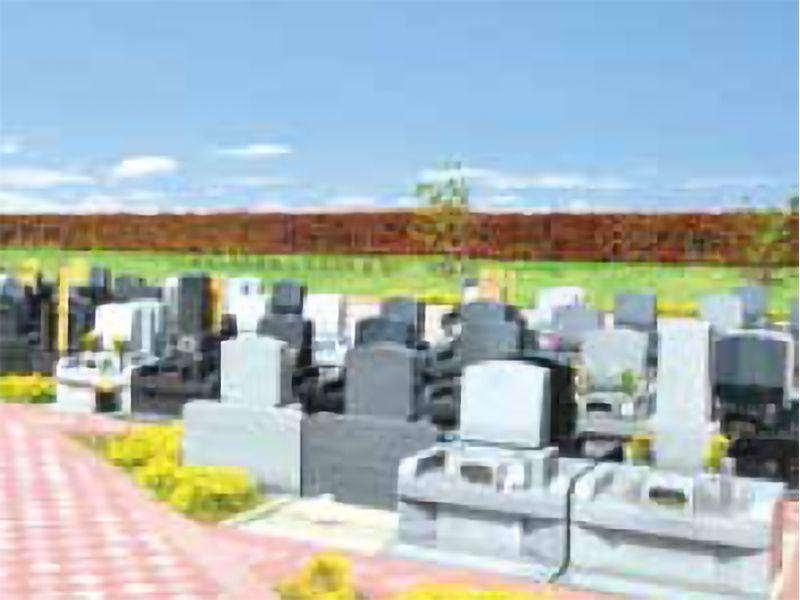 メモリアルパーク流山聖地 一般墓 敷石ゆとり