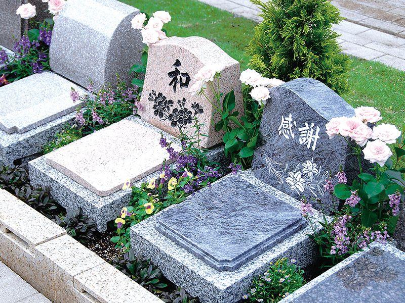 鎌倉やすらぎの杜 「ふれあいの碑」 永代供養墓 恵(めぐみ)