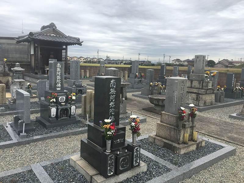 羽島市営 江頭墓地