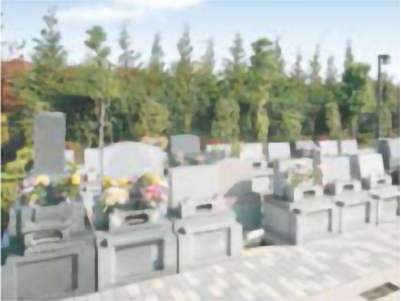 狭山やすらぎ霊園 一般墓 一般墓地