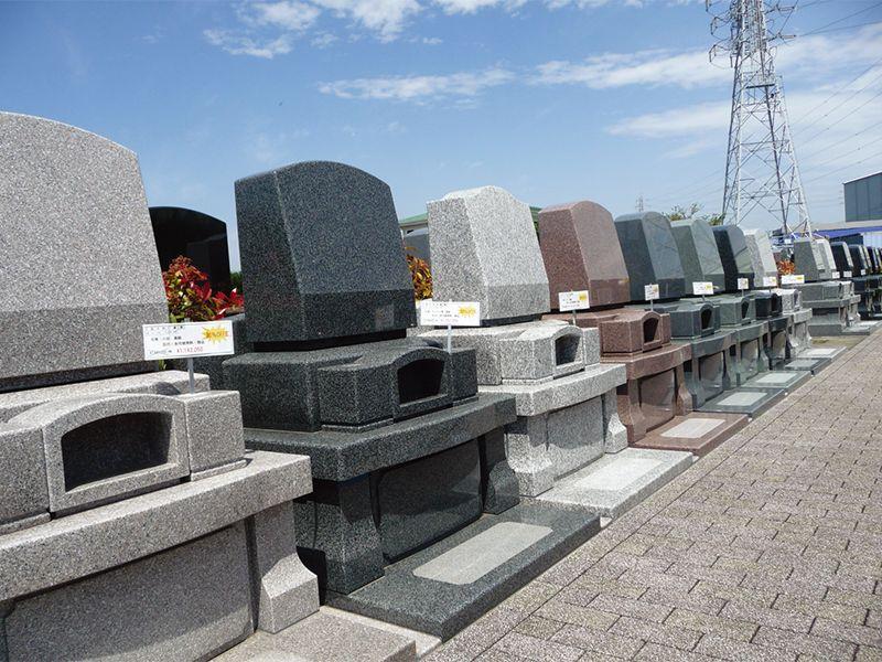 座間霊園 天空の郷 一般墓 優雅墓所