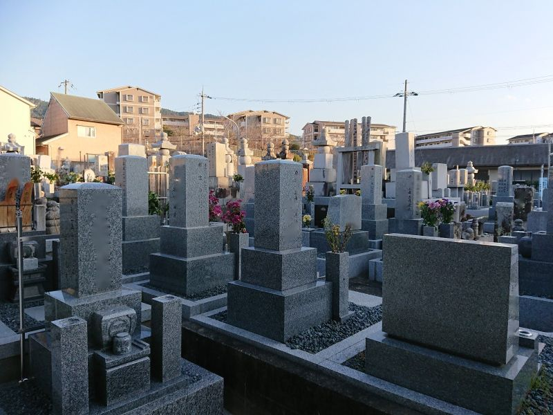 醍醐共同墓地