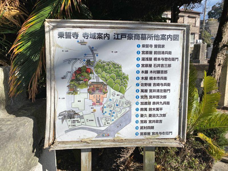 乗誓寺 本堂安置型 永代供養墓