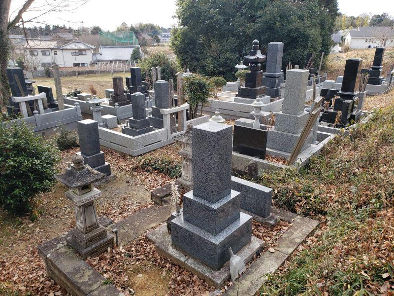 常陸太田市営 瑞竜霊園