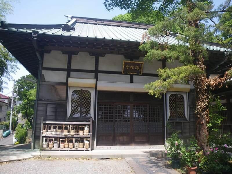 陽林寺 重厚感溢れる本堂