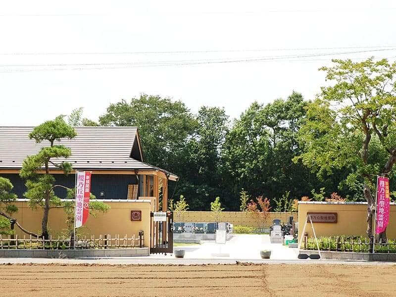 櫻乃丘聖地霊園の門