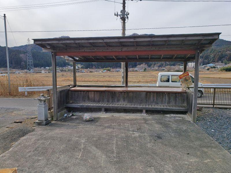 常陸太田市営 小中霊園