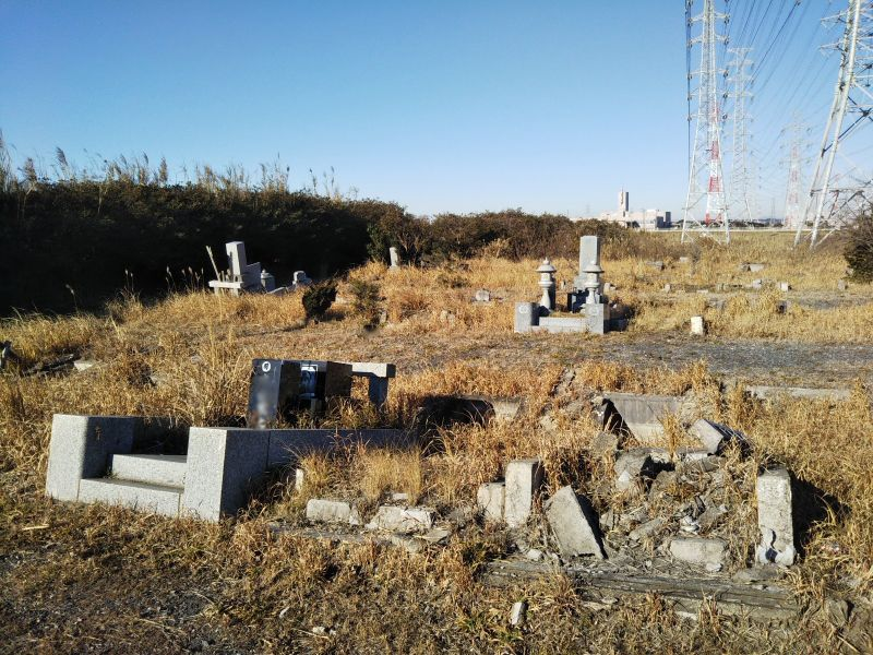 神栖市営 居切墓地