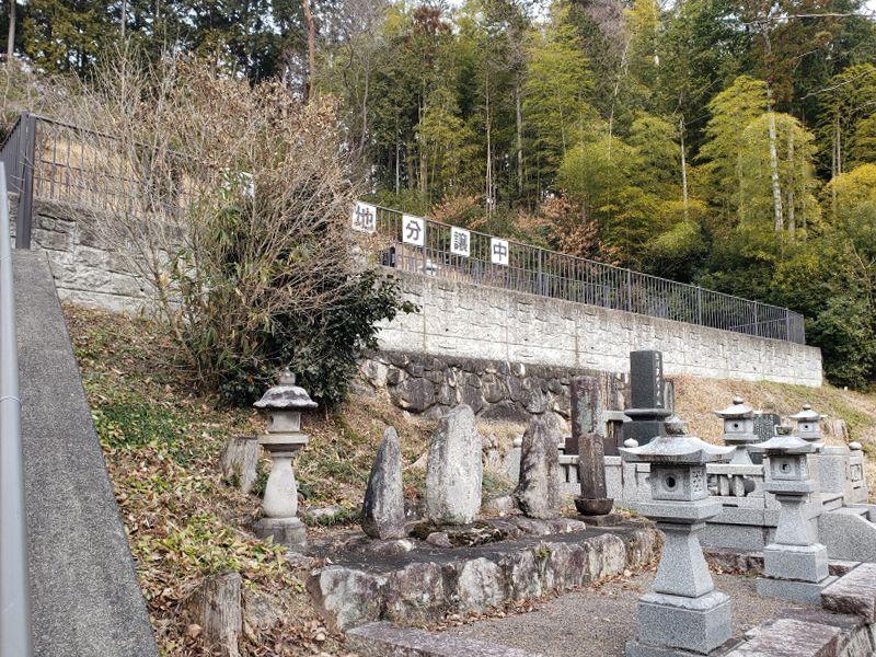 常陸太田市営 大中寺入霊園