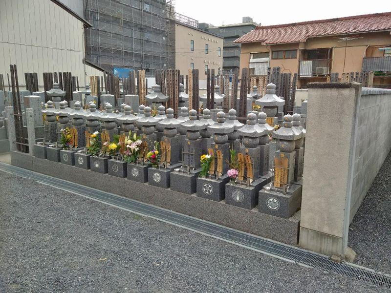 城興寺 永代供養墓