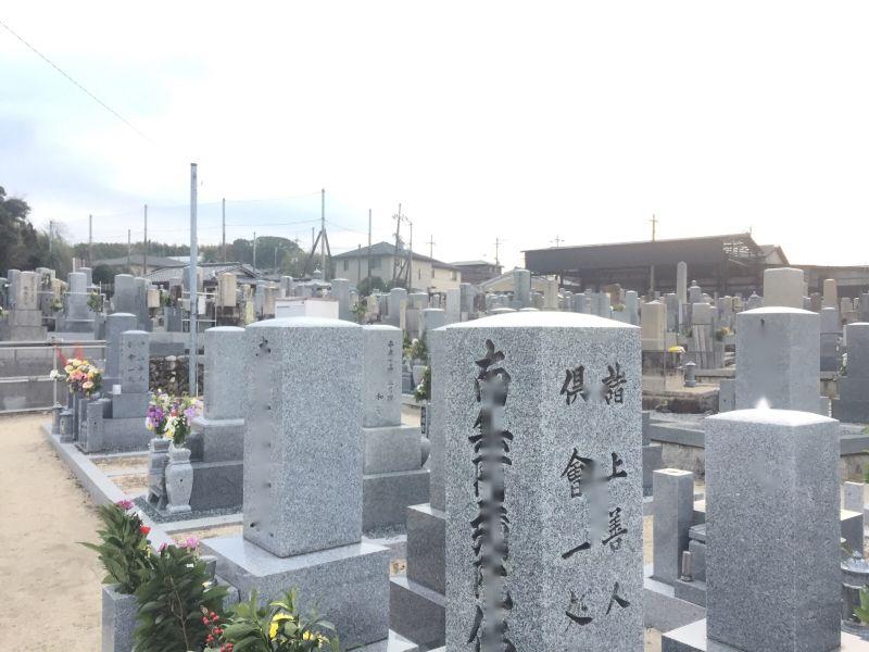 栄蓮寺宇治善法墓苑