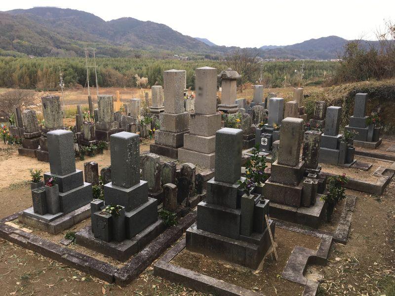 法花寺野墓地