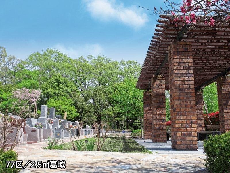 東京霊園 休憩スペース
