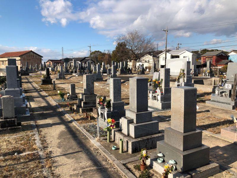 半田市営 乙川一色墓地