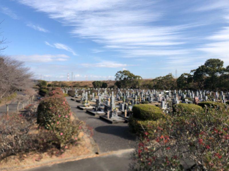 知多市営 知多墓園