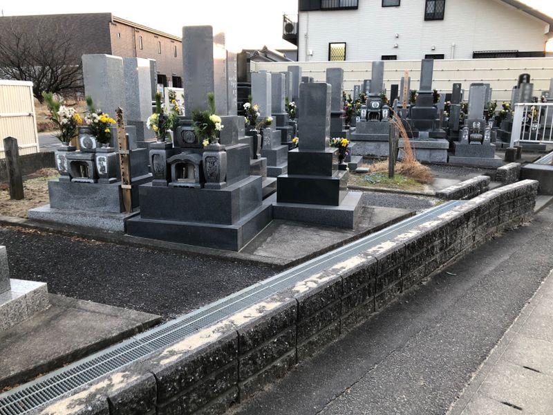 碧南市営 神有墓園