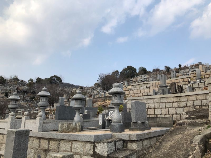 半田山霊園