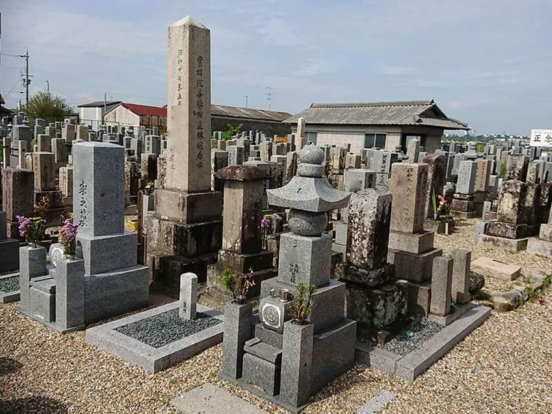 八幡市営 隅田墓地