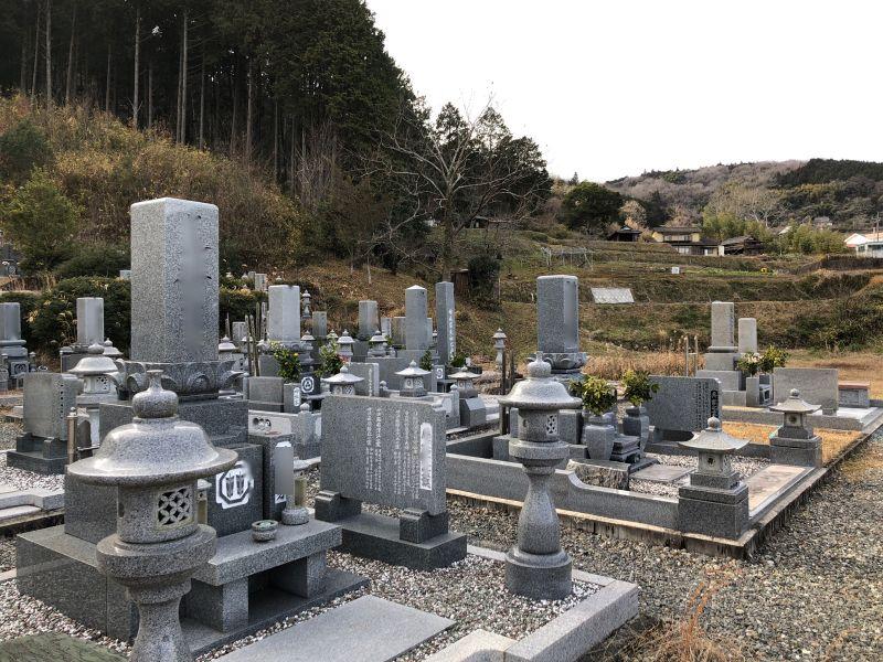 美咲町営 藤原墓地公園