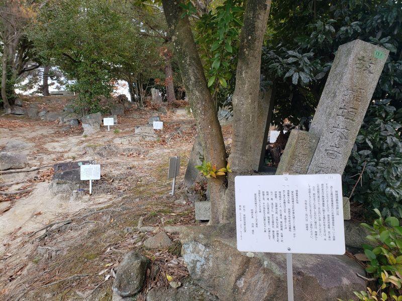 岡崎市有 中町共同墓地