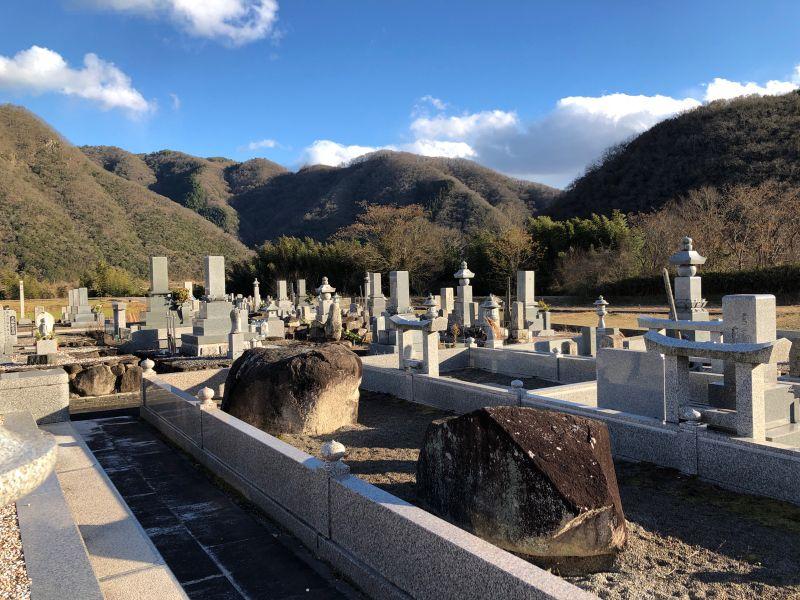和気町営 塩田墓地