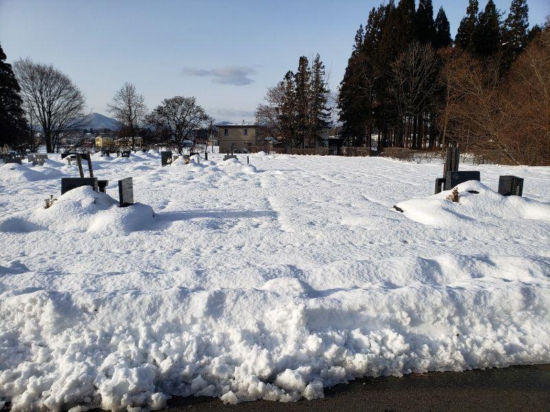 雫石町営 新七ツ森墓地公園