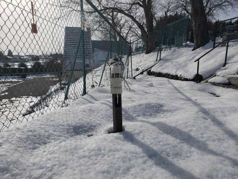 花巻市営 石沢墓園