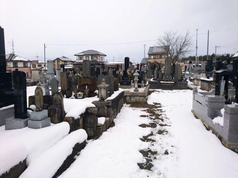 美里町営 町屋敷共葬墓地