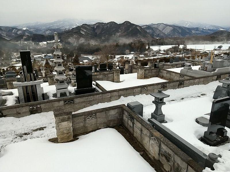 沼田市営 平原墓地