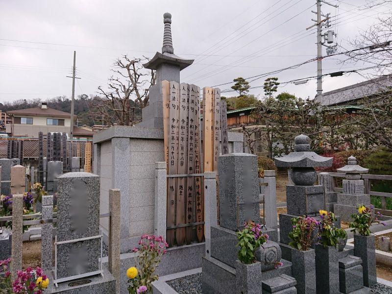 福應寺 永代供養塔