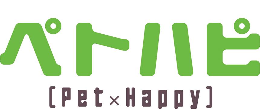 ペトハピのロゴ