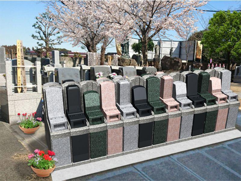 天海山 雲龍寺 光明霊園 永代供養