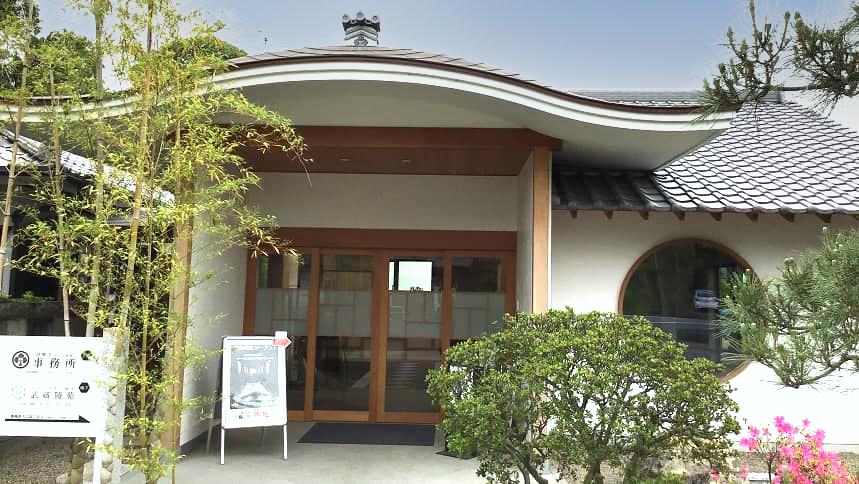 武蔵陵苑の入口