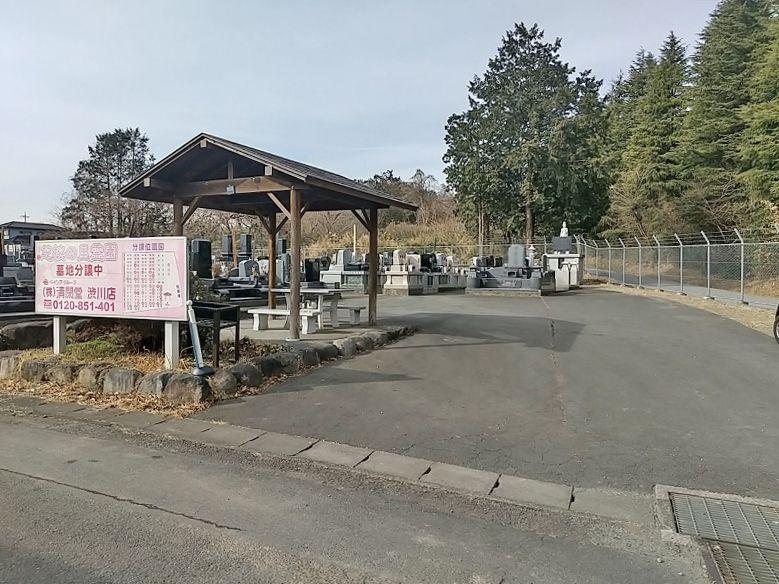 芝桜の里霊園