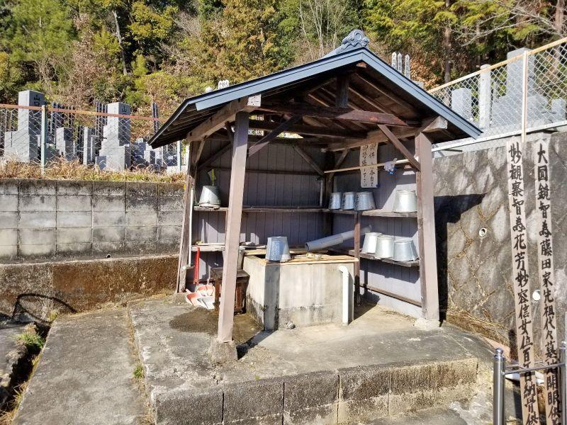 無量山永興寺