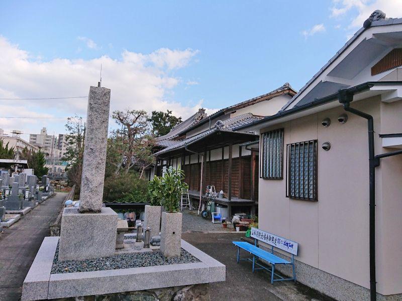 山科別院長福寺