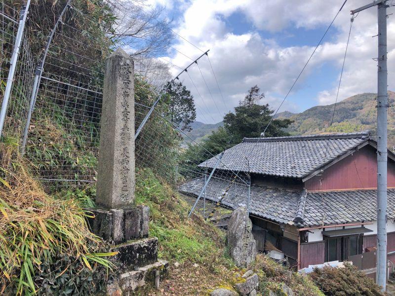 井平尾墓地