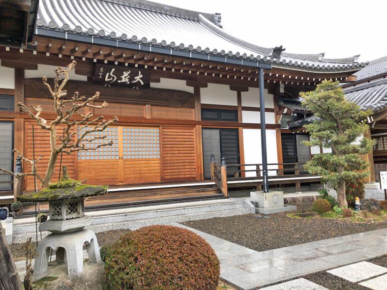 二福寺脇之島霊苑