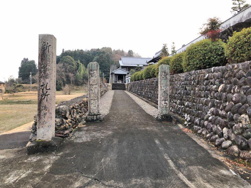海印寺霊園