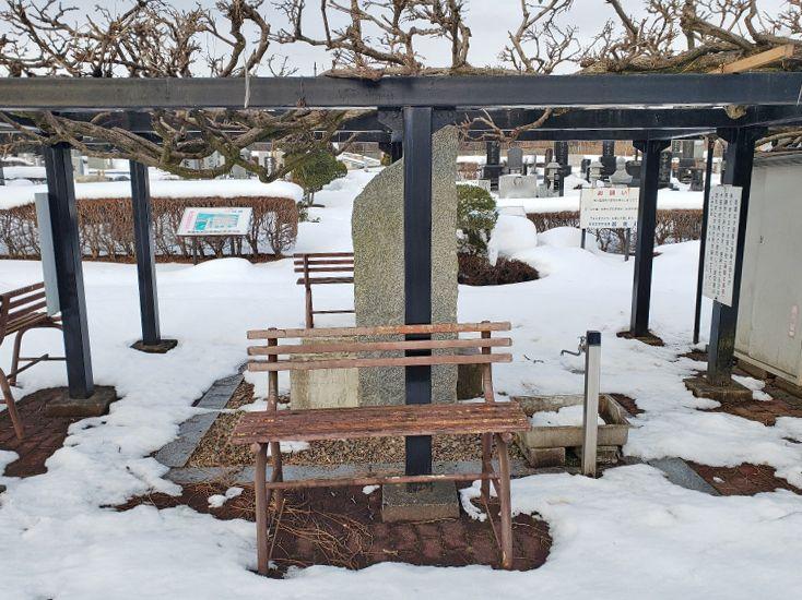 加美町営 熊野霊園
