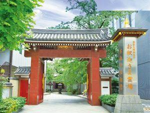 新宿(東京都)のお墓・霊園・墓地