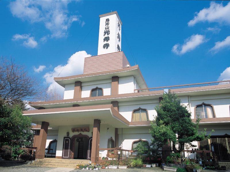 烏山墓苑 管理事務所
