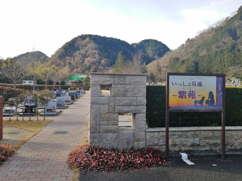 春泉寺 高尾霊園