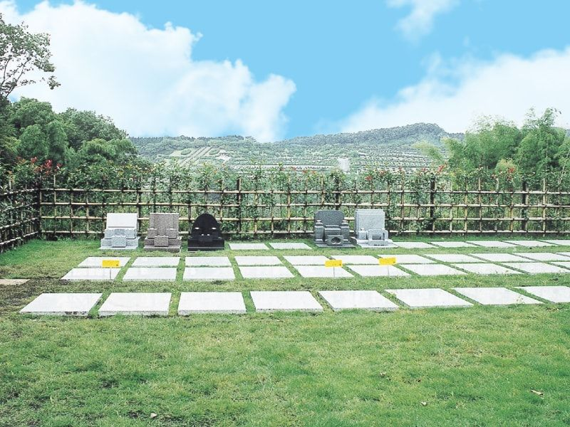 みたまやすらぎの里 稲足神社霊園 芝生墓地