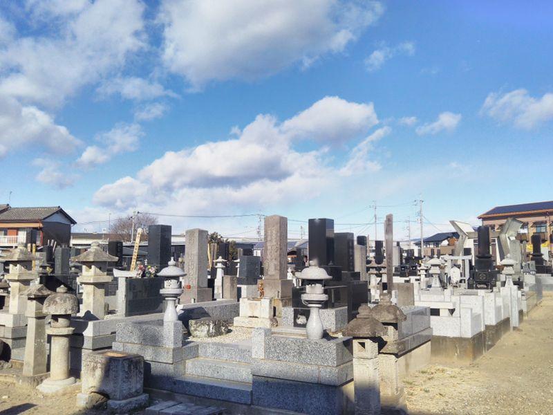 宮子北霊園