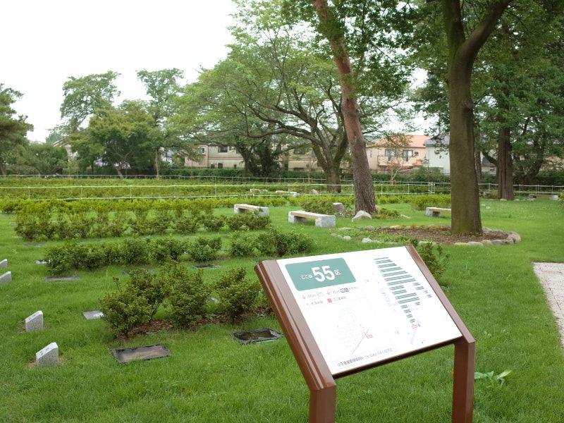 都立 小平霊園 倍率の高い樹木葬