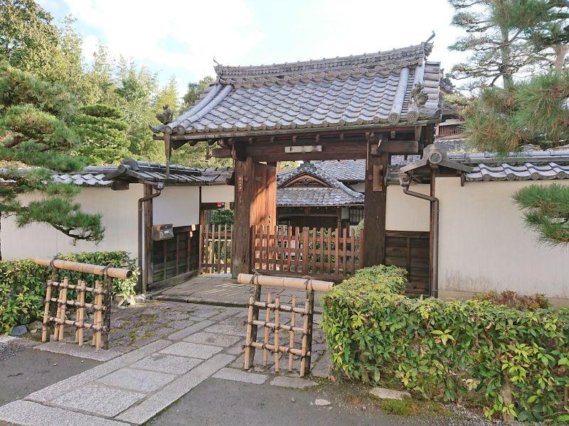 養徳院霊園