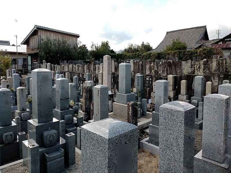 明光寺墓所