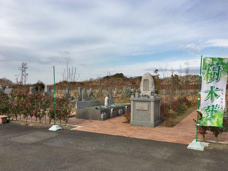 京都蓮華寺 加茂霊園