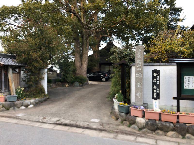 源空寺墓地